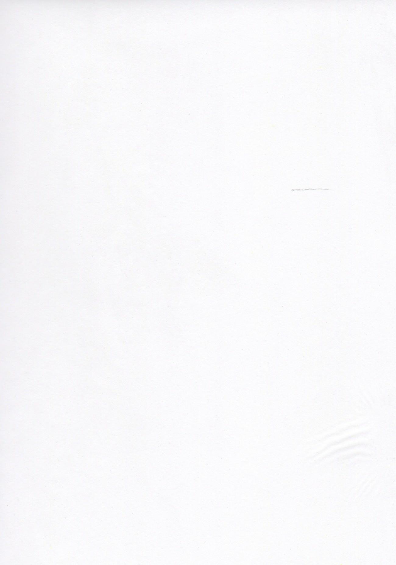 """Steve Giasson. Performance invisible n° 54 (Commissarier quelques passages d'un livre (emprunté dans une bibliothèque), en les soulignant délicatement au plomb). Performeur : Loucas Braconnier. """"Résidude la performance  (est laborum)"""", crayon plomb sur papier calque, 11 x 14 po. Crédit photographique : Loucas Braconnier. 26 mars 2018."""